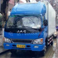 供应上海到广东专业冷藏危险品运输业务