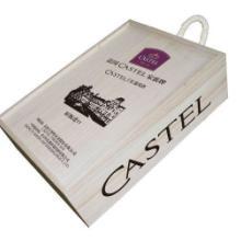 供应高档葡萄酒木盒 优质葡萄酒木盒生产厂家批发加工订做