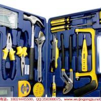 家用组合工具23件套10023