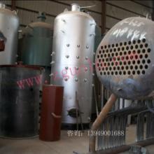 供应立式燃煤锅炉