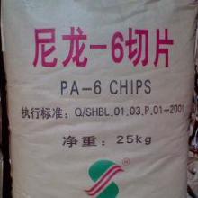 PA6 YPA6 YH800岳阳巴陵石化H800岳阳巴陵石化批发