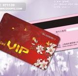 供应莆田ID卡制作ID卡