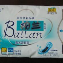 供应四边封卫生巾袋厂家订做保证质量