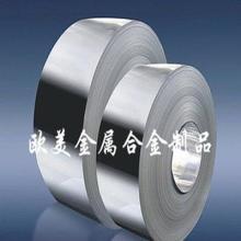 供应6150弹簧钢6150弹簧钢板高品质高耐磨弹簧钢板牌号及化学成分