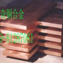 供应进口环保无氧铜C1020化学成分,进口C1020无氧铜TU1价格图片