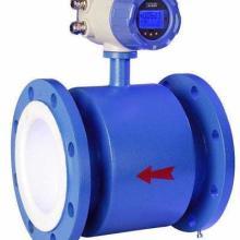 供应高压电磁流量计-污水电磁流量计厂家-电磁流量计价格