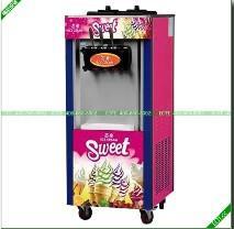 供应果肉冰淇淋机