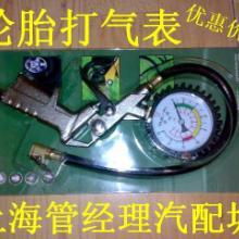 供应上海汽车装潢店设备,上海汽车装潢店工具,上海汽车装潢店用品