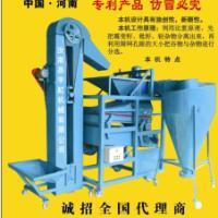 供应玉米精选筛首选宇虹机械/低价优质玉米精选筛