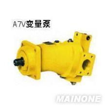 供应A7V型斜轴式变量柱塞泵