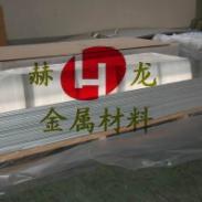 镜面铝板1050A性能图片