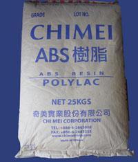 供应ABS台湾奇美PA-763阻燃V0 用途计算机外壳ABS ABS台湾奇美PA-763塑胶原