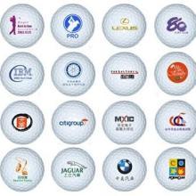 供应印球/企业礼品定制北京印刷加工高尔夫球价格高尔夫礼品定制批发