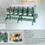 供应涤纶缝纫线制线机械/宁波两用分线机厂家电话/卷绕机批发商