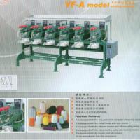 涤纶缝纫线制线机械
