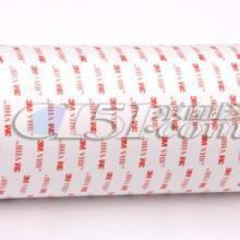 供应通讯产品粘接双面胶3M4930