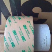 供应产品固定双面胶3M467可根据图纸成型加工杰士鸿双面胶厂家