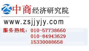 2012-2016年中国政府信息安全产品市场发展趋势及投资决策建议研
