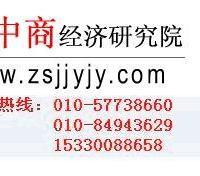 2012-2016年中国政府信息安全产品