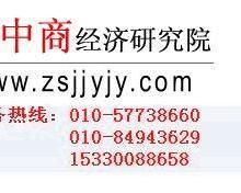 2012-2016年中国政府信息安全产品市场发展趋势及投资决策建议研批发