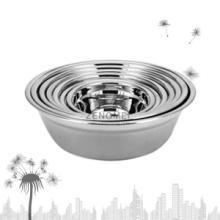 供应厂家直销不锈钢汤盆批发