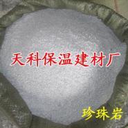 珍珠岩含量高产品稳定价格低图片