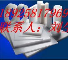 供应尼龙PA66板∮尼龙PA66板生产厂家∮尼龙PA66板直销批发