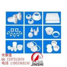 供应陶瓷纤维异形件