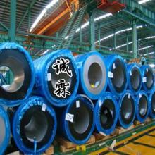 供应首钢GCr15轴承钢 GCr15轴承钢管 Gcr15精密轴承钢