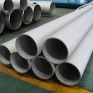 温州地区规格齐全的不锈钢无缝管厂图片
