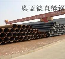 供应河北直缝钢管厂直缝管热轧钢管