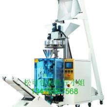 供应专业生产食盐包装机