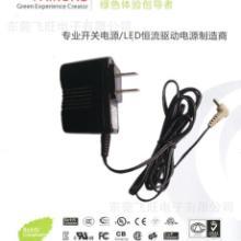 供应电源适配器