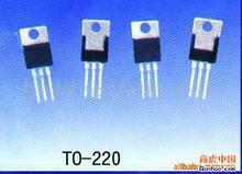 供应可控硅单双向系列产品