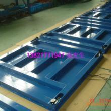 供应不锈钢5吨地磅秤+槽钢10吨地磅秤批发