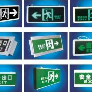 安全出口指示牌消防疏散标志灯图片