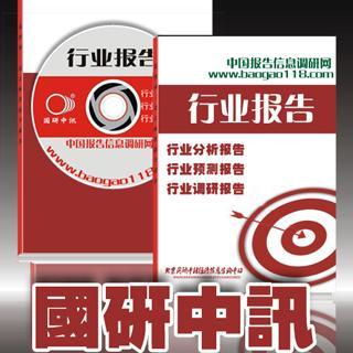 电器器件行业报告图片/电器器件行业报告样板图 (1)