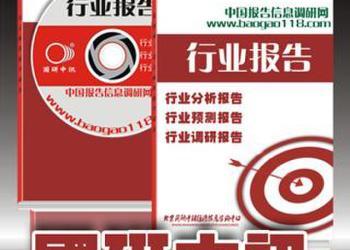 电器器件行业报告图片