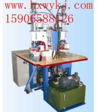 供应瑞安膜结构焊接机