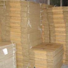 供应郑州专业做扣板包装产品加工厂家批发