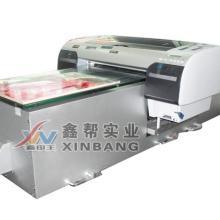 供应竹木工艺品彩印设备
