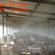 供应养猪场养鸡场喷雾降温杀菌消毒除臭设备批发