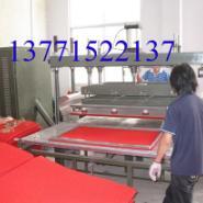 高频PVC塑胶地毯压花设备图片