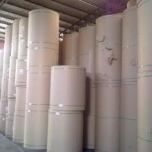 供应进口牛卡纸瓦楞芯纸库存足现货快批发