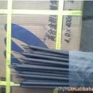 112耐磨堆焊焊条供应商图片