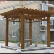 供应柳州防腐木花架葡萄架木架休闲家具沛迪厂家销售