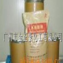 供应医药水杨酸钠