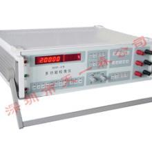 供应仪器仪表机箱