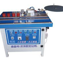 供应木工行业板式家具生产厂家/家具生产专用封边机