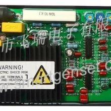 AVR稳压板, GAVR-10A发电机调压板 (发电机组零部件)